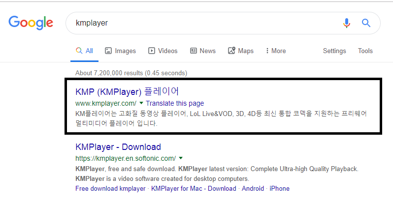 make money from kmplayer