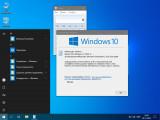Windows 10 20H1 Compact [19033.1] (x86-x64) (2019) [Rus]