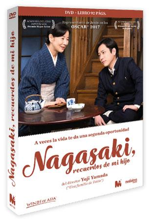 nagasaki-dvd.jpg
