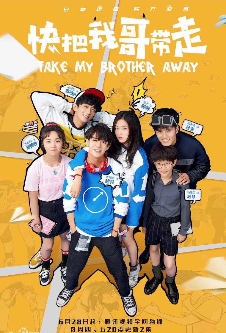 Take My Brother Away الحلقة 2