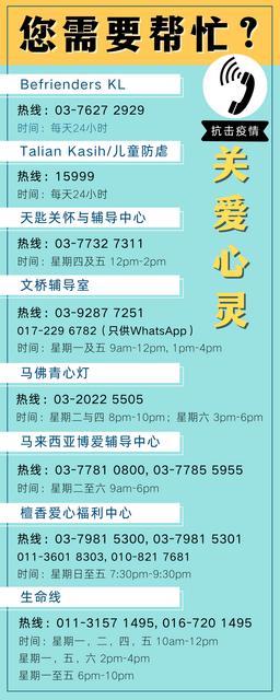 Chinapress-Hotline-b-noresize