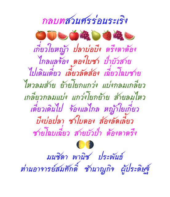 E6-AA64-AB-116-A-423-D-B2-DC-481187-BEC2-D3