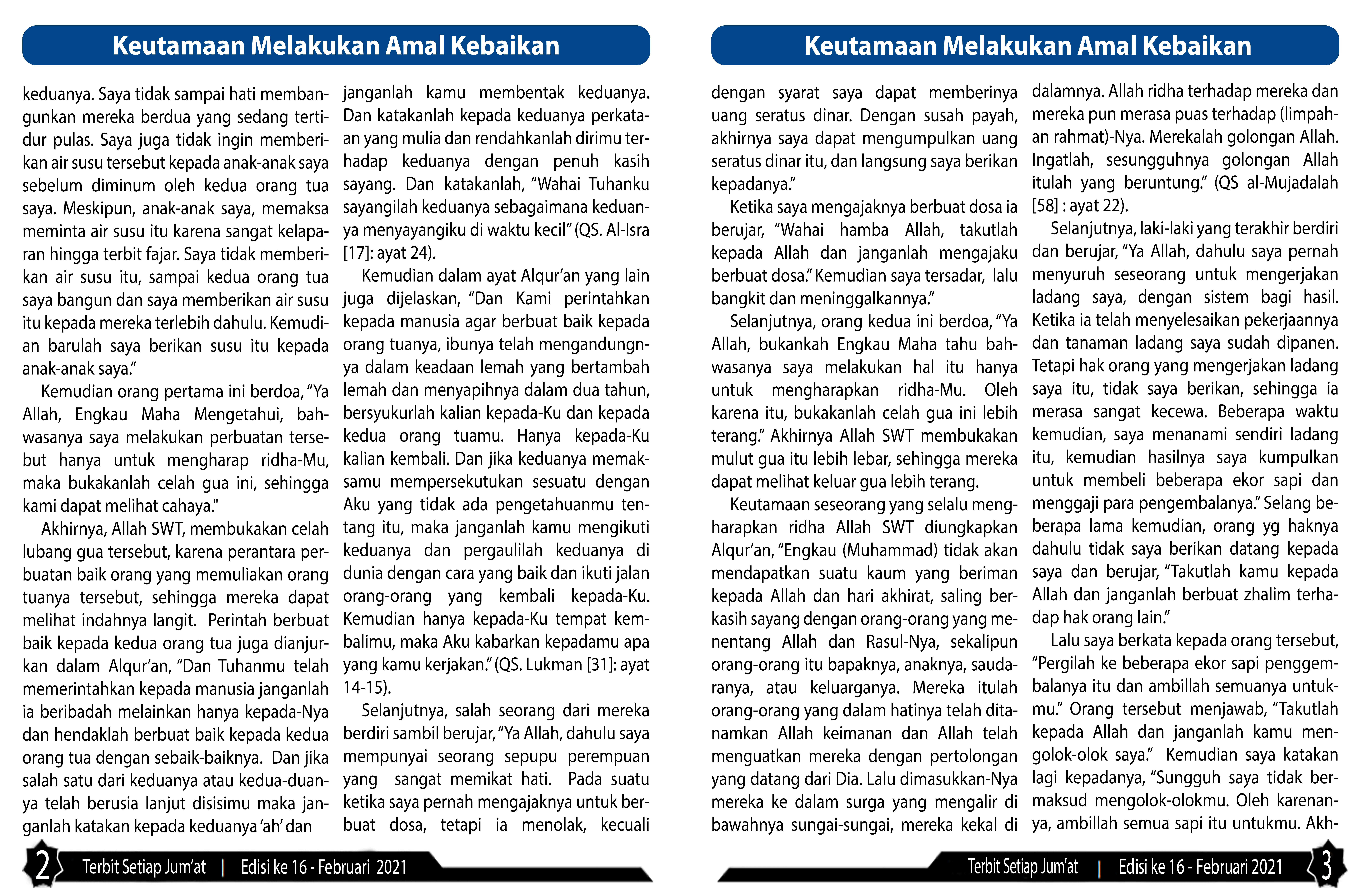 template-2c-edisi-16