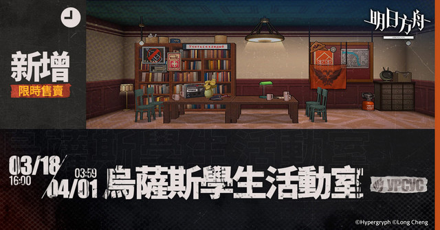 Topics tagged under ios on 紀由屋分享坊 13