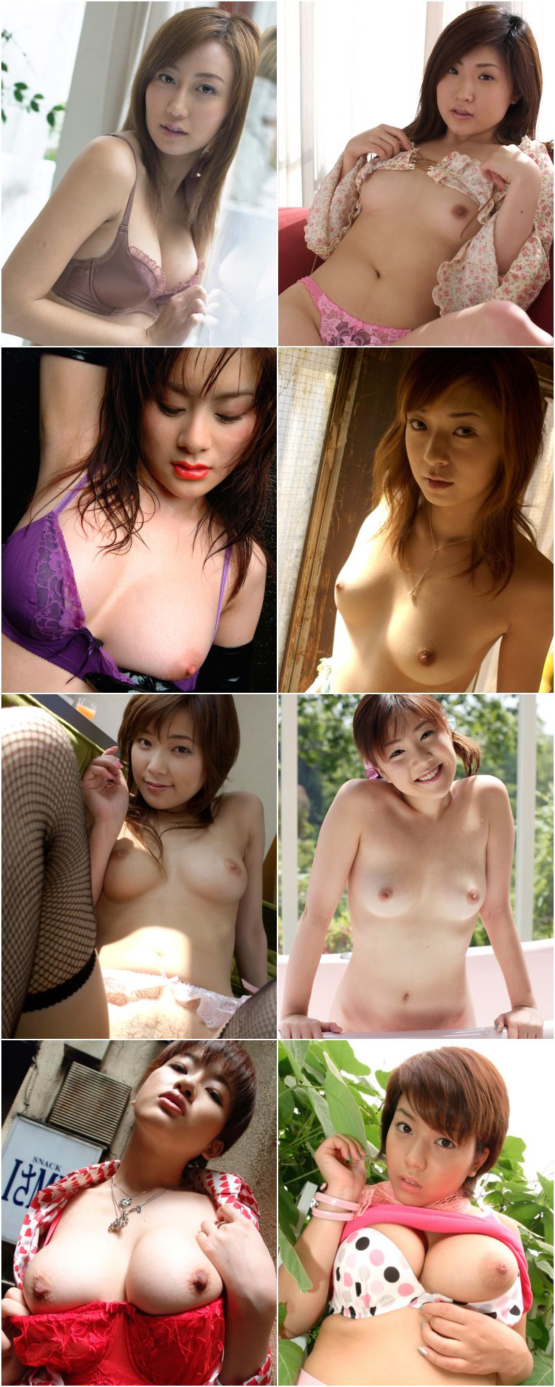 [X-City] Nude Fever 2004 Collection1