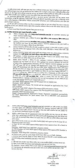 MOF Job Circular 2021 2