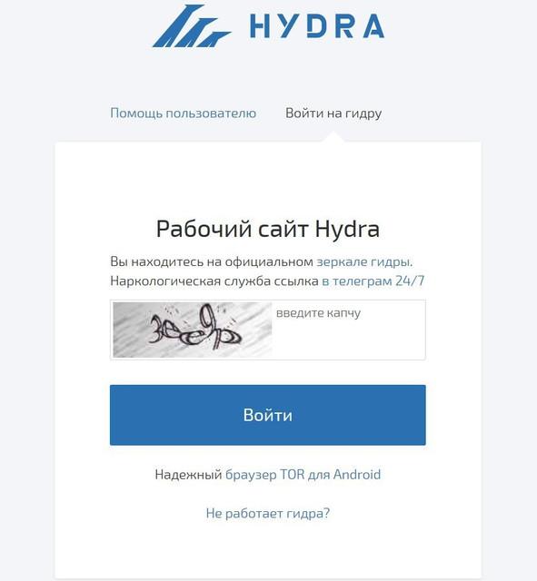 hydra-min