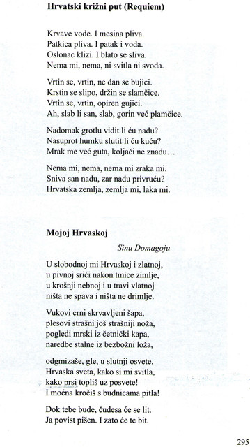 img843-DOKRI-5