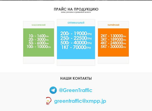 IMG-20200218-145402-499