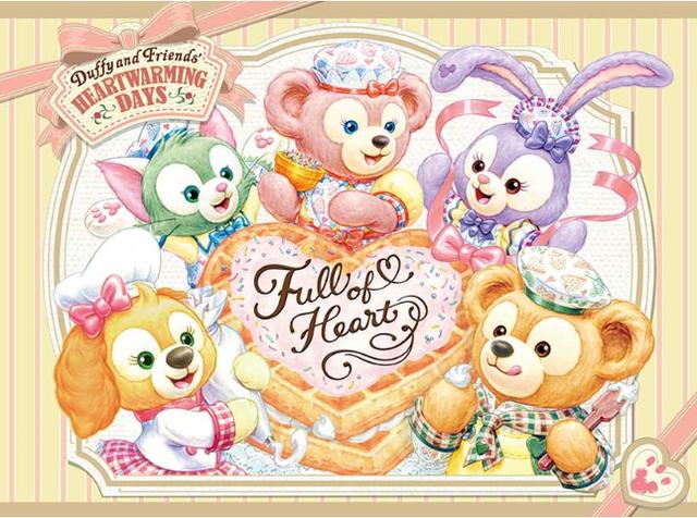 Tokyo Disney Resort en général - le coin des petites infos - Page 17 Zzzzzzzzzz101