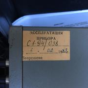9226-C033-5-C4-C-493-C-940-F-DB4-A311291-E9