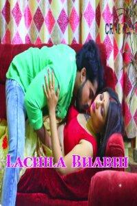 18+ Lachila Bhabhi 2021 Hindi Season 01 Episodes 01 720p HDRip 190MB