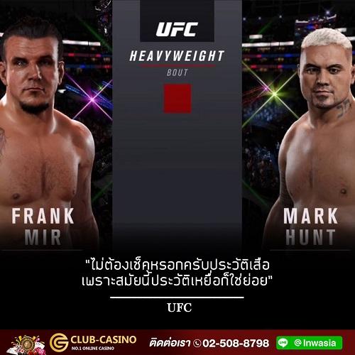 [Image: UFC.jpg]