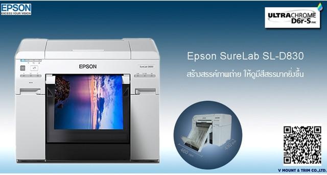 Epson-Sure-Lab-SL-D830-vmountandtrim