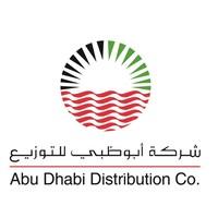 شركة أبوظبي للتوزيع