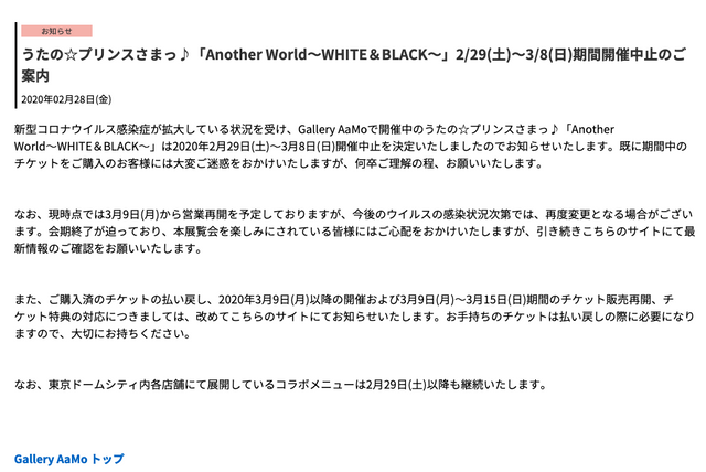 Screenshot-2020-02-28-Another-World-WHITE-BLACK-2-29-3-8-Gallery-Aa-Mo