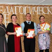 Profsouz-Konkurs-noyabr-2019-7