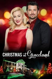 შობა გრეისლენდში Christmas at Graceland