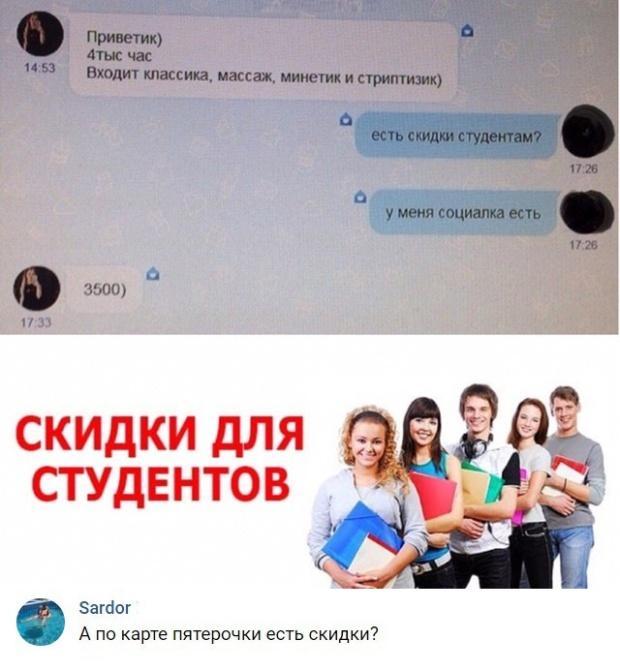 podborka-vecher-17