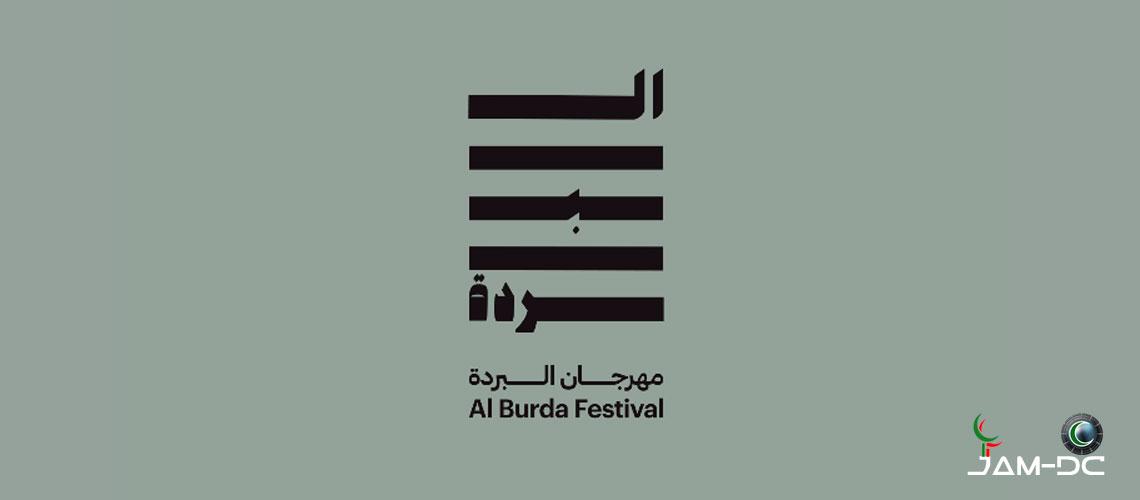 Выставка Исламского искусства в Абу-Даби
