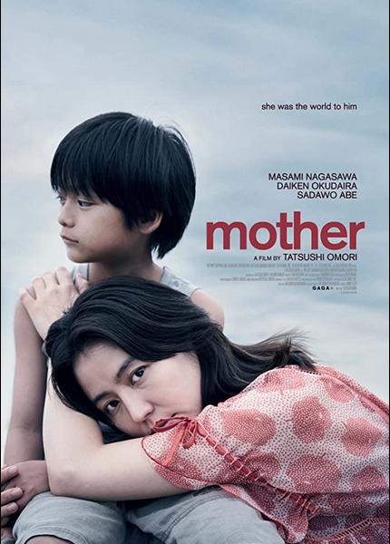 Mother-netflix