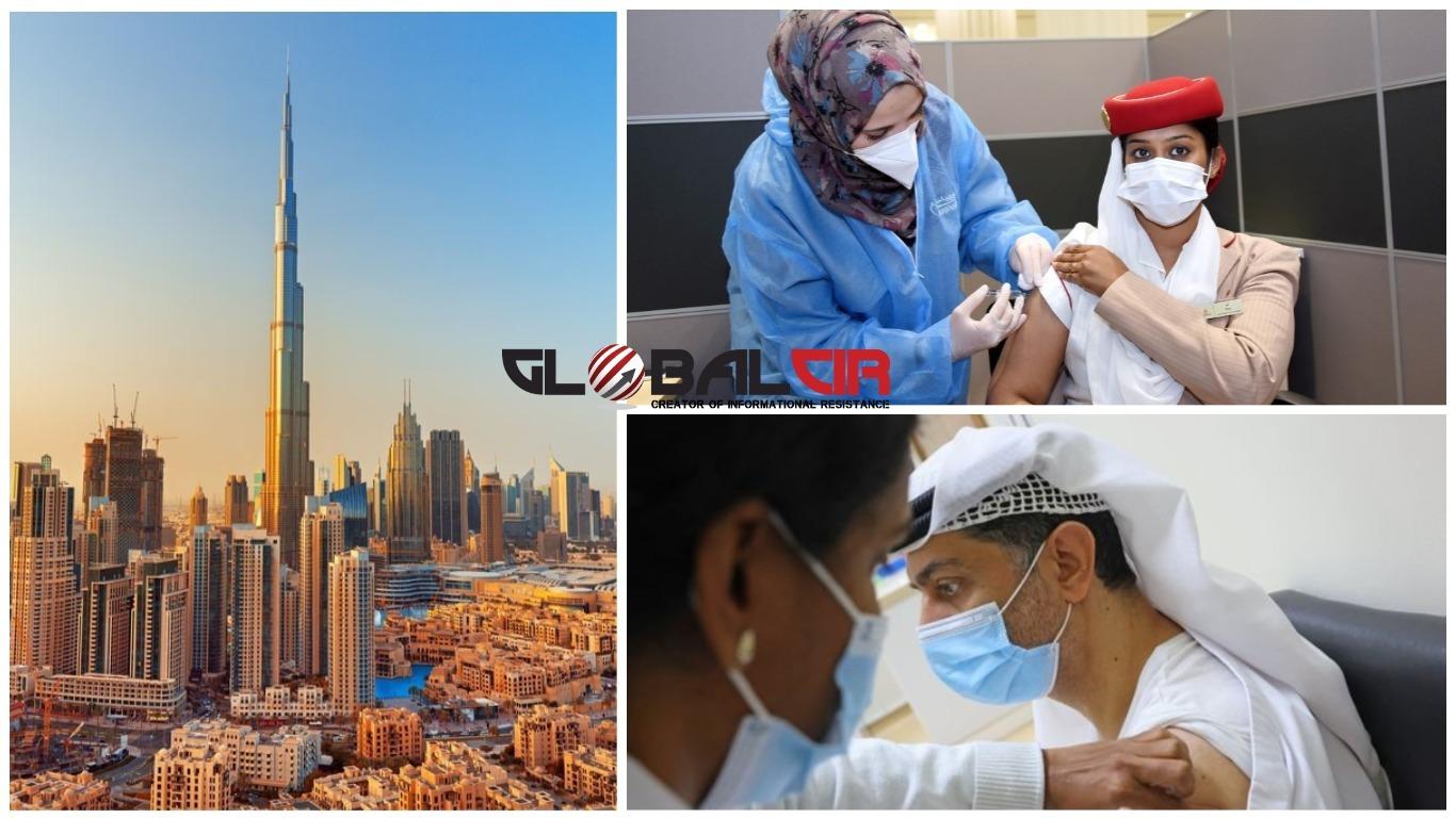 U PONUDI VAKCINE ČETIRI PROIZVOĐAČA: Ujedinjeni Arapski Emirati bi uskoro mogli postati prva zemlja na svijetu koja je vakcinisala cijelu populaciju i postigla imunitet stada!