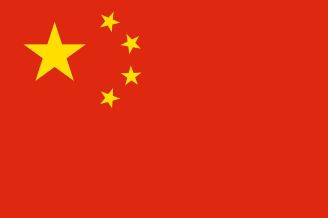 800px-Flag-of-the-Peoples-Republic-of-China-svg