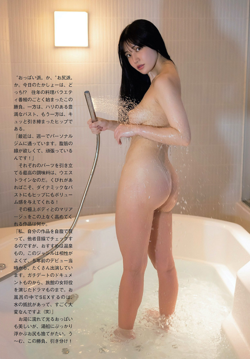 Takahashi-Syoko-005