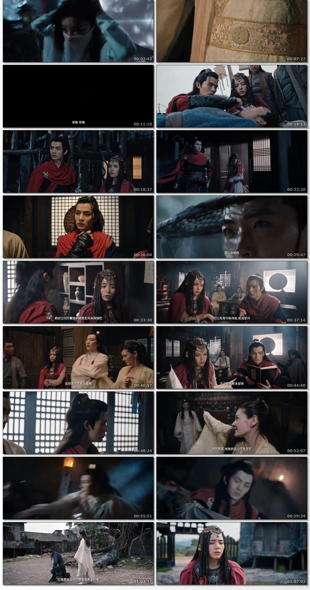 The-Tragedy-Curse-2021-Chinese-720p-HDRip-H264-AAC-400-MB-Download-mp4-thumbs