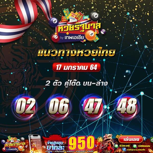 [Image: Lotto-OM2018002.jpg]
