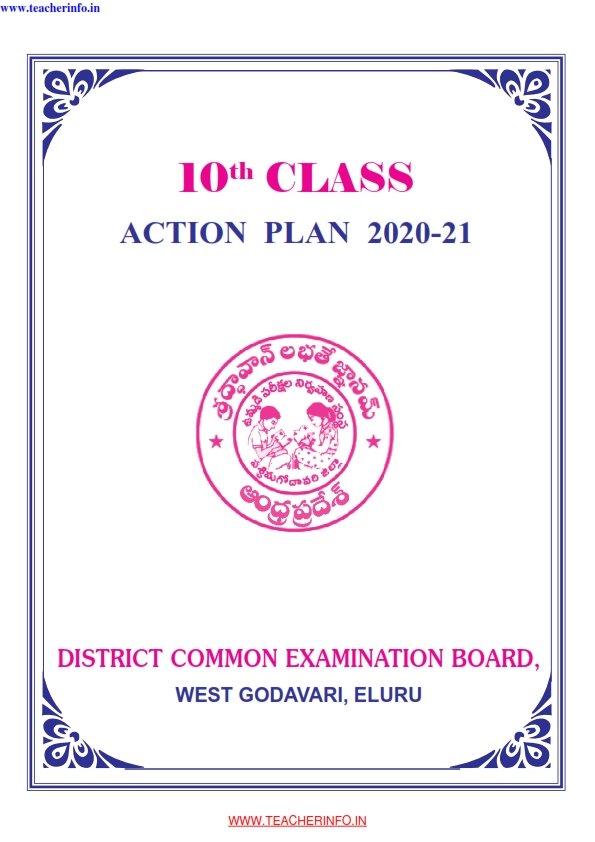 ssc-action-plan-001