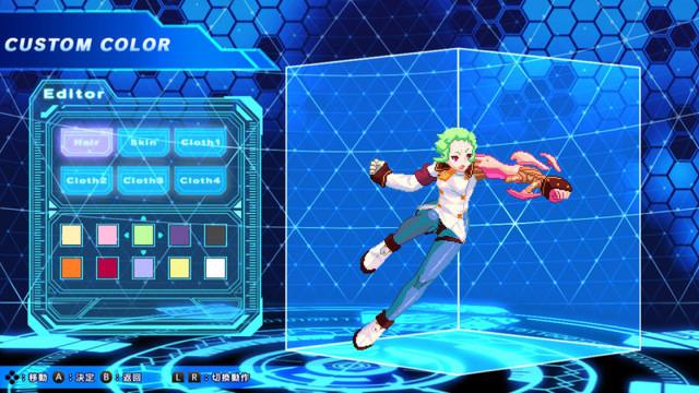《混沌代碼:新生浩劫》Nintendo Switch™中文版,今天上市! 006