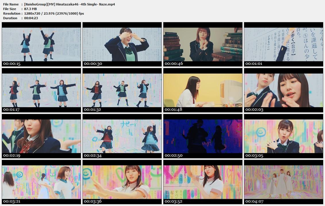 Naisho-Group-MV-Hinatazaka46-4th-Single-Naze-mp4