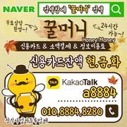 Kakao-Talk-20190623-085436947.jpg