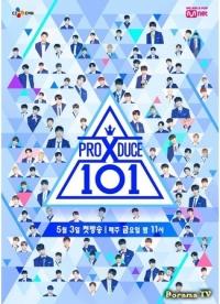 Produce X 101 | 프로듀스 X 101