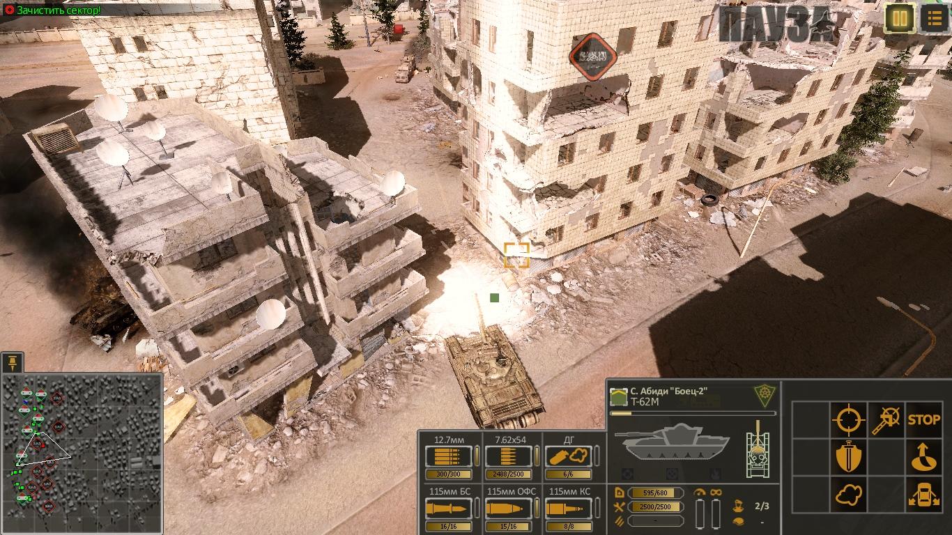 Syrian-Warfare-2021-02-16-04-17-49-109