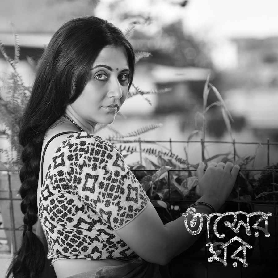 TASHER GHAWR (2020) Bengali WEB-DL - 480P | 720P | 1080P - x264 - 100MB | 250MB | 600MB - Download & Watch Online Movie Poster - mlsbd