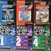PS1-Capcom-Books