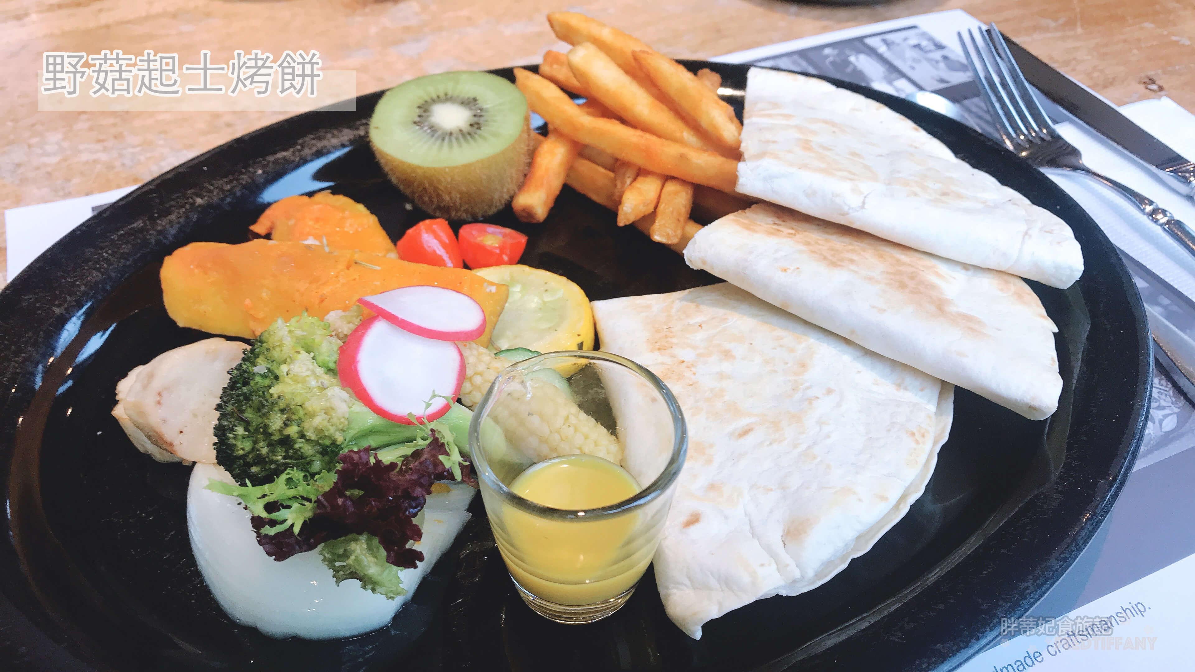 黑宅 咖啡廳早餐野菇起士烤餅超好吃