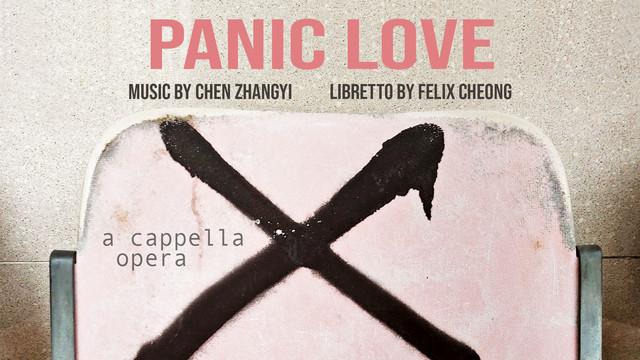 Panic-Love-banner-graphic