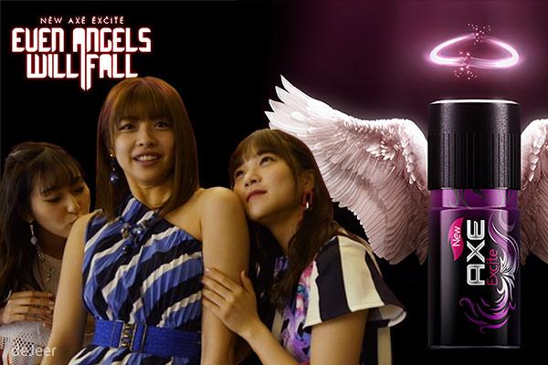 axeangel2-copy.jpg