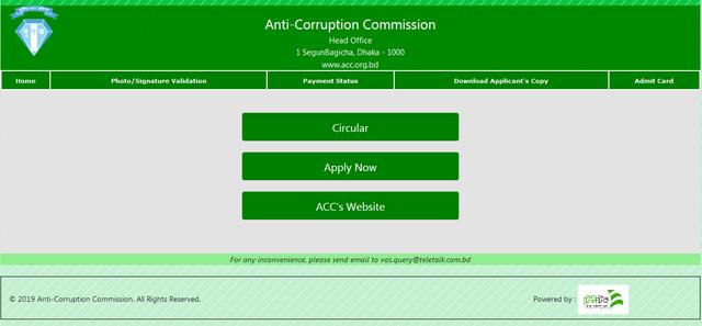 Screenshot-2019-11-22-Anti-Corruption-Commission
