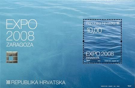 2008. year EXPO-2008-BLOK