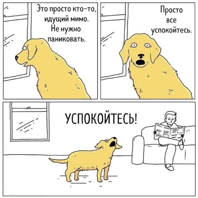 Приорш