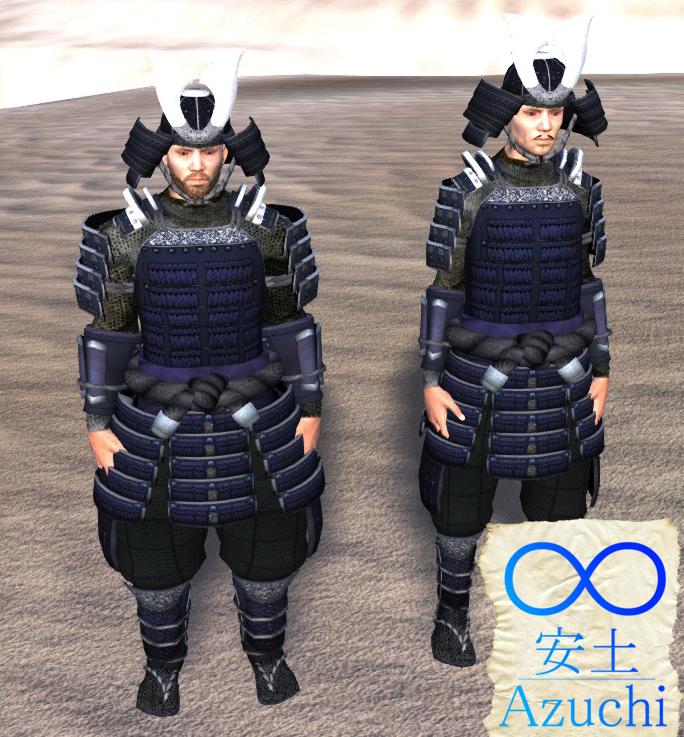Azuchi Armor / Броня Азучи!