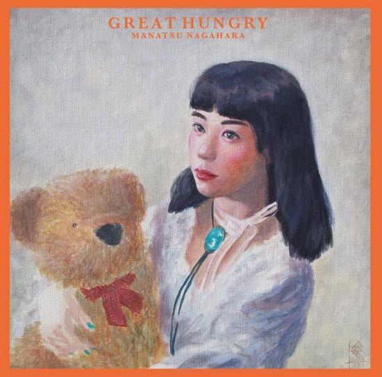 [Album] Manatsu Nagahara – GREAT HUNGRY