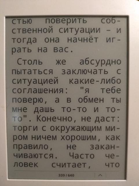 IMG-20200508-000020.jpg