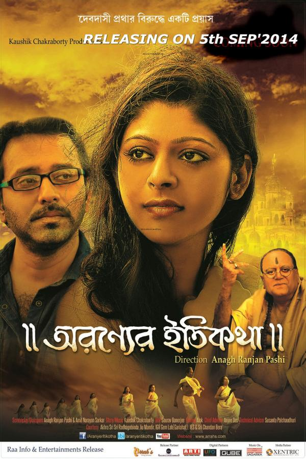 Aranyer Itikatha 2014 Bengali Movie Web-dl x264 AC3