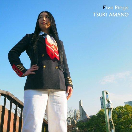 [Album] Tsuki Amano – Five Rings