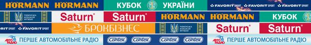 kubok-ukrainy-adboard